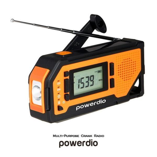 防災 多機能ラジオ 防災ラジオ 多機能 手回し ソーラー 充電 防災 ライト ラジオ 手回し充電 ワイドfm ワイドfmラジオ 避難用具