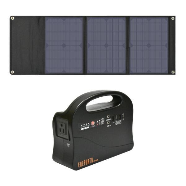 ソーラーパネル 折り畳み ソーラーパネル充電器 ソーラーパネルセット 太陽光パネル 蓄電池 小型 太陽光発電 セット 蓄電池 ポータブル 家庭用 電源