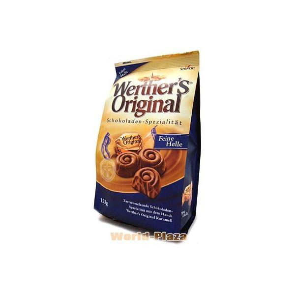 ヴェルタースオリジナル キャラメルチョコレート マーブルミルク(★クール便)