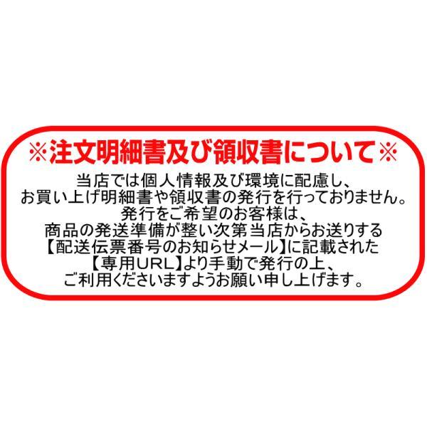 にんにく 国産 青森県産にんにく むき身 1キロ 青森厳選にんにく剥き身パック 大小混合 1kg 中国産と比べて|world-wand|09