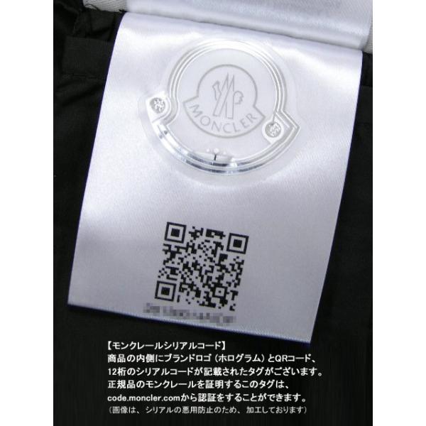 モンクレール MONCLER KIDS ユニセックス スウェットシャツ MAGLIA GIROCOLL 8018550 80417 B ネイビー/742/セール|worldclub|12
