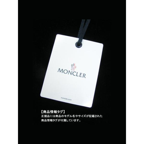 モンクレール MONCLER KIDS ユニセックス スウェットシャツ MAGLIA GIROCOLL 8018550 80417 B ネイビー/742/セール|worldclub|13