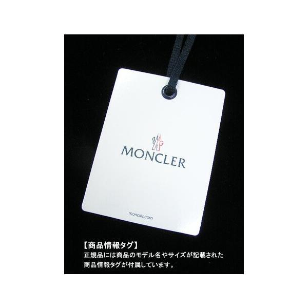 モンクレール MONCLER KIDS ユニセックス スウェットシャツ MAGLIA GIROCOLL 8065205 809AC B ネイビー/742/セール worldclub 13