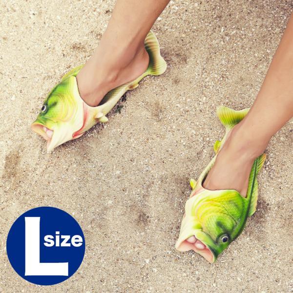 オルルド釣具 魚型 サンダル スリッパ 「サンダルド」 おさかな Lサイズ ルームシューズ 収納袋付き worlddepartyafuu