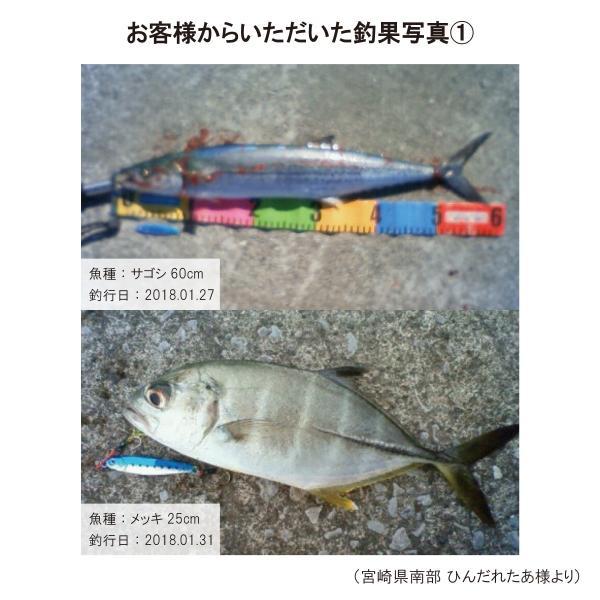 オルルド釣具 メタルジグ ルアーセット 24g 30g 40g 60g 80g 8色セット ポイント消化