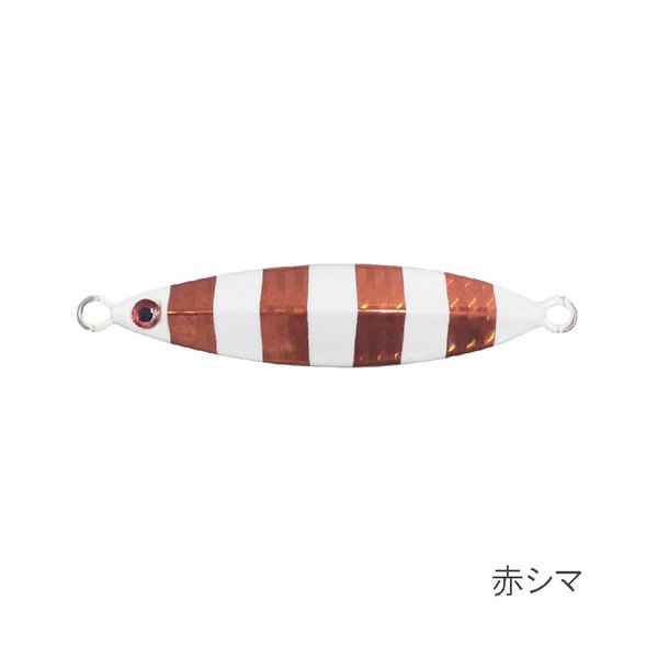 オルルド釣具 スロージギング用 スロージグ 「メタルジグE」 7.0cm 40g ポイント消化