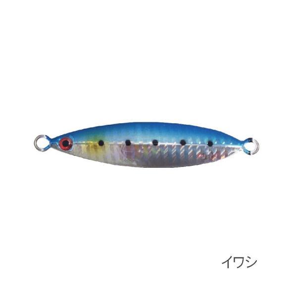 オルルド釣具 スロージギング用 スロージグ 「メタルジグE」 3色セット 11.4cm 100g ポイント消化