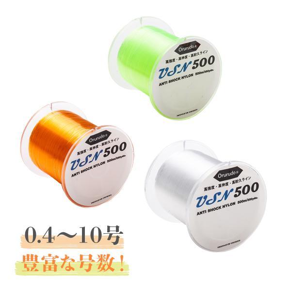 オルルド釣具 ナイロンライン USN500「Ultra Soft Nylon(ウルトラソフトナイロン)」|worlddepartyafuu