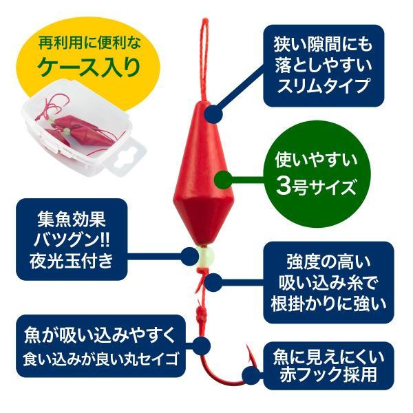 オルルド釣具 ブラクリ 3号 3個入り 「ブラクルドA」 ケース付き ポイント消化