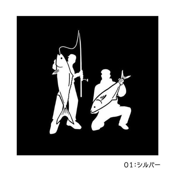 オルルド釣具 フィッシングステッカー 「釣り仲間 釣った 釣れた 大爆釣 14×11cm」 貼付用ヘラ付|worlddepartyafuu|02