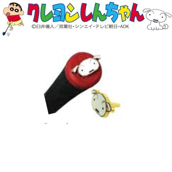 クレヨンしんちゃん シロ グリップエンドマーカー MK0044 メール便選択可能
