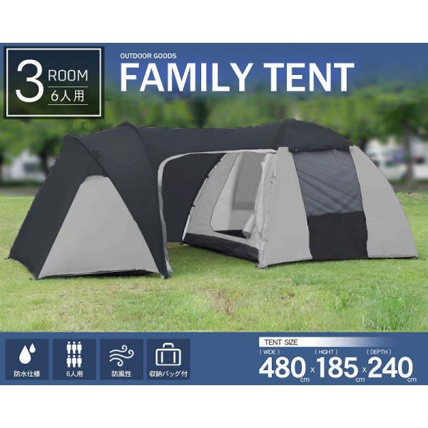 アウトドア 6人用 ドームテント ファミリーテント 就寝スペース2ルーム+リビング 付 3ルームテント キャンプ レジャー BBQ 防水 【TN-16】|worldnet