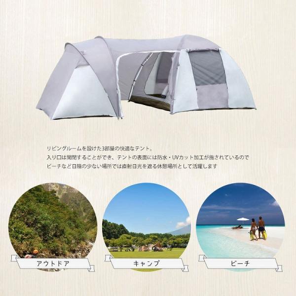 アウトドア 6人用 ドームテント ファミリーテント 就寝スペース2ルーム+リビング 付 3ルームテント キャンプ レジャー BBQ 防水 【TN-16】|worldnet|02