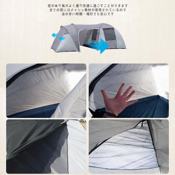 アウトドア 6人用 ドームテント ファミリーテント 就寝スペース2ルーム+リビング 付 3ルームテント キャンプ レジャー BBQ 防水 【TN-16】|worldnet|04