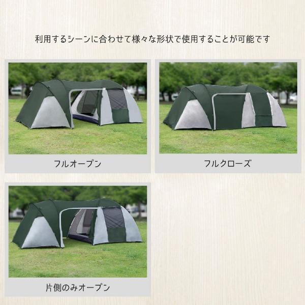 アウトドア 6人用 ドームテント ファミリーテント 就寝スペース2ルーム+リビング 付 3ルームテント キャンプ レジャー BBQ 防水 【TN-16】|worldnet|07