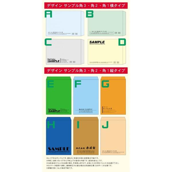 オンデマンド封筒印刷 角2封筒100枚クロ1色刷り クラフト茶封筒 初回版下データ作成費無料