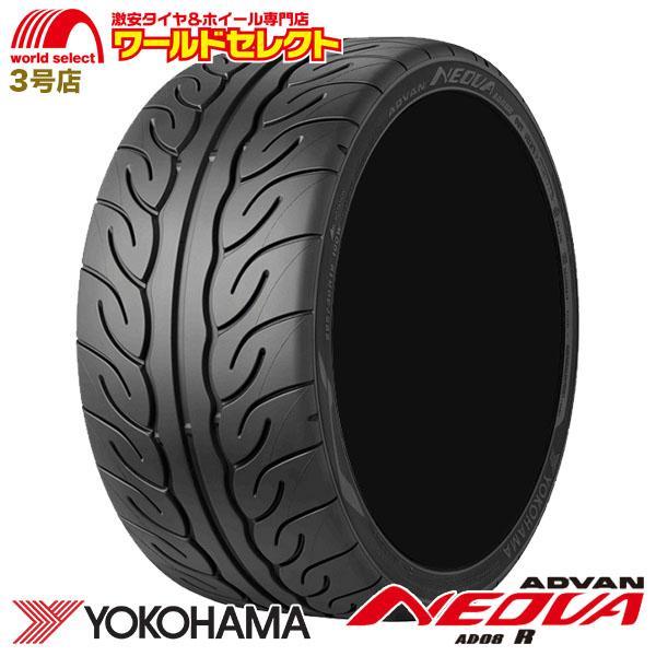 【タイヤ交換可能】【4本セット 送料無料】 YOKOHAMA ヨコハマ アドバン A050 M 225/45R17 91W タイヤ単品