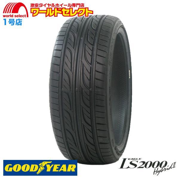 4本セット2021年製165/55R15グッドイヤーEAGLELS2000HybridIIサマータイヤ新品日本製国産GOODYE