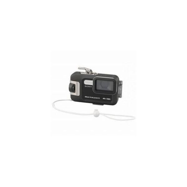 Sony MPK-THJ Marine Pack for DSC-TX7 Cyber-Shot Digital Camera