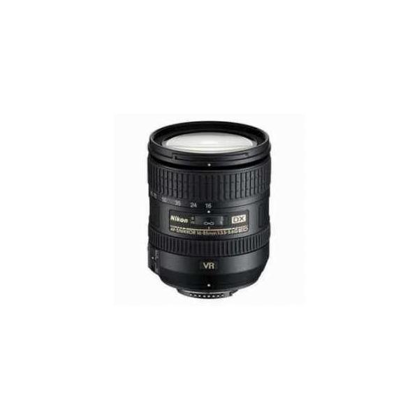 Nikon 16-85mm f/3.5-5.6G AF-S DX ED(VR) Vibration Reduction Zoom Lens - Grey Market