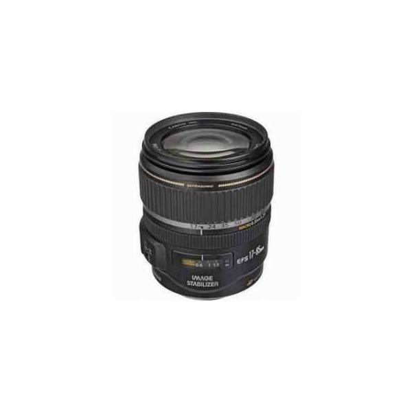 Canon EF-S 17-85mm F/4-5.6 USM IS Zoom Lens for APS-C Sensor DSLR Cameras - Grey Market