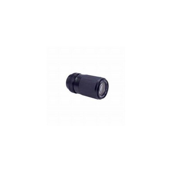 Vivitar 70-210mm f/4.5-5.6 Telephoto Manual Focus Zoom Lens for Pentax Universal Screw Mount Came