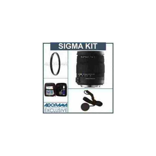Sigma 18-50mm f/2.8-4.5 DC OS HSM Maxxum & Sony Alpha Mount Lens Kit, with Tiffen 67mm UV Filter,