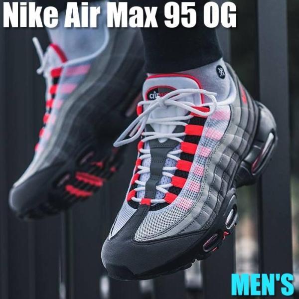 43980円→期間限定価格 NEW! エア マックス 95 ナイキ スニーカー Nike Air Max 95 ソーラー レッド【海外限定 正規品】|worldships