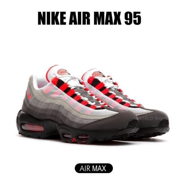 43980円→期間限定価格 NEW! エア マックス 95 ナイキ スニーカー Nike Air Max 95 ソーラー レッド【海外限定 正規品】|worldships|11