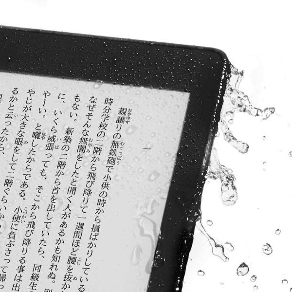 Kindle Paperwhite 防水モデル 電子書籍リーダー 防水機能搭載 Wi-Fi 8GB 広告つき (Newモデル)|worldtown|02