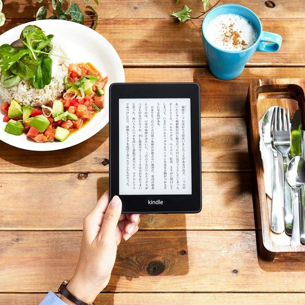 Kindle Paperwhite 防水モデル 電子書籍リーダー 防水機能搭載 Wi-Fi 8GB 広告つき (Newモデル)|worldtown|03