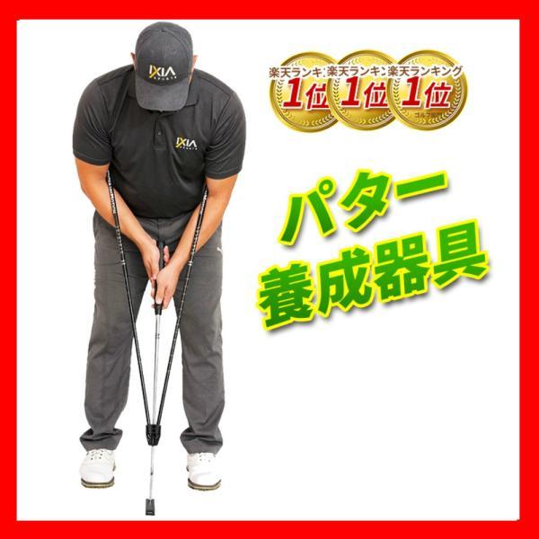 パター 練習 器具 ゴルフ 練習用 室内 スイング  パッティング パターマット|worldtrendshopnshop