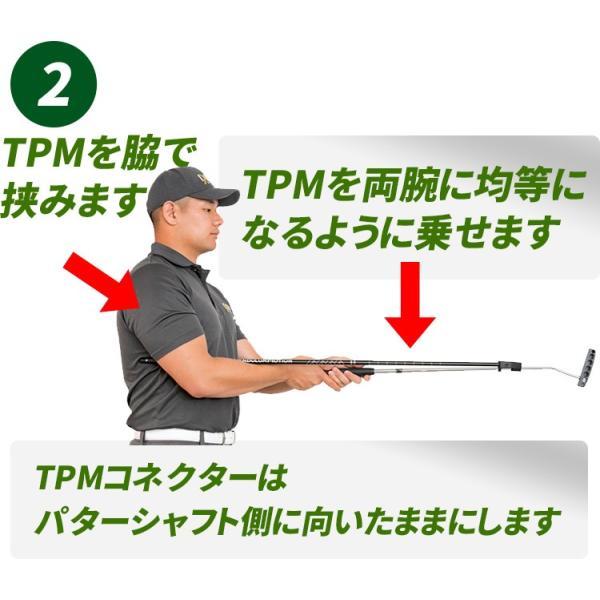 パター 練習 器具 ゴルフ 練習用 室内 スイング  パッティング パターマット|worldtrendshopnshop|15
