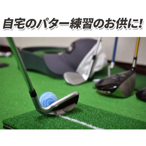 パター 練習 器具 ゴルフ 練習用 室内 スイング  パッティング パターマット|worldtrendshopnshop|03