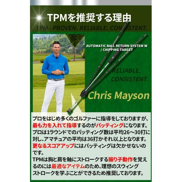 パター 練習 器具 ゴルフ 練習用 室内 スイング  パッティング パターマット|worldtrendshopnshop|06