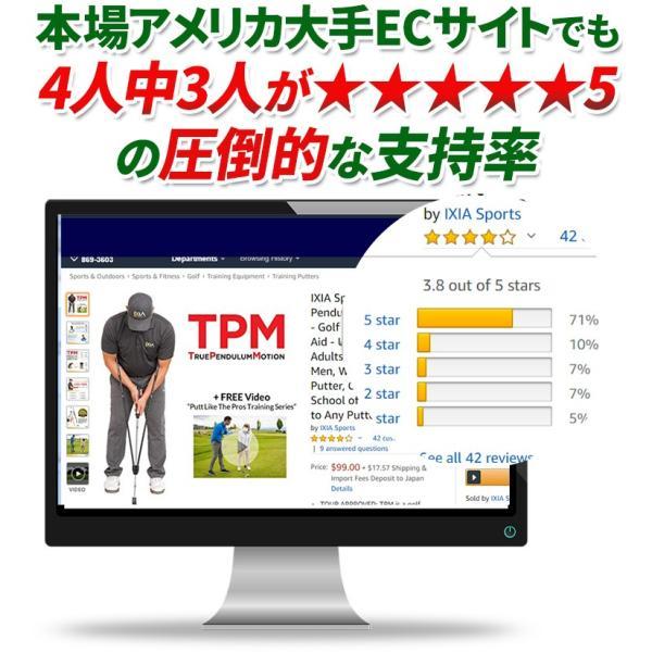 パター 練習 器具 ゴルフ 練習用 室内 スイング  パッティング パターマット|worldtrendshopnshop|07