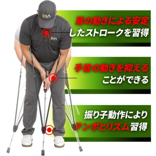 パター 練習 器具 ゴルフ 練習用 室内 スイング  パッティング パターマット|worldtrendshopnshop|09