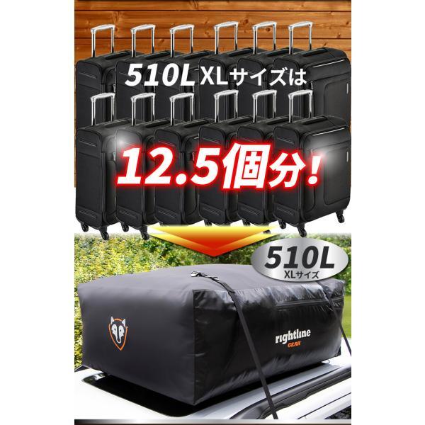 ルーフボックス バッグ 完全防水 rightlinegear 大容量 XLサイズ  510L オールブラック|worldtrendshopnshop|10