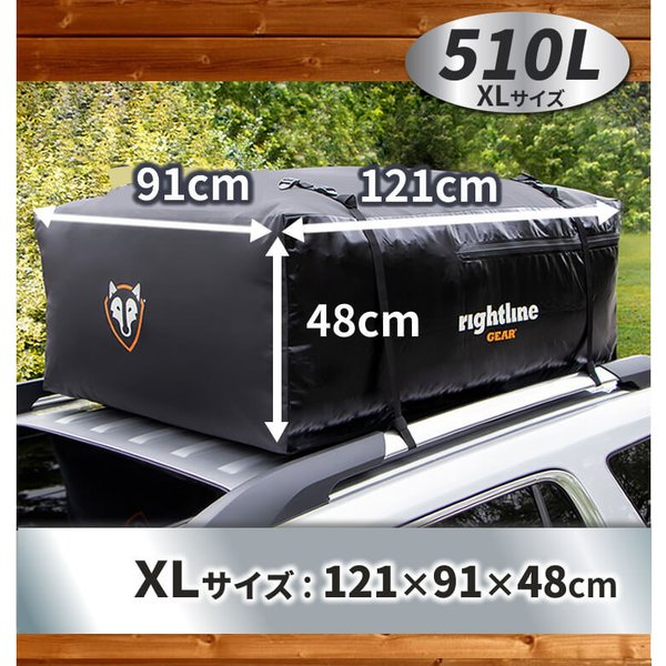 ルーフボックス バッグ 完全防水 rightlinegear 大容量 XLサイズ  510L オールブラック|worldtrendshopnshop|12