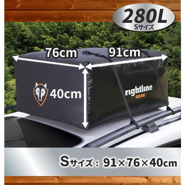 ルーフボックス バッグ 完全防水 rightlinegear 大容量 XLサイズ  510L オールブラック|worldtrendshopnshop|13