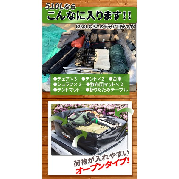 ルーフボックス バッグ 完全防水 rightlinegear 大容量 XLサイズ  510L オールブラック|worldtrendshopnshop|14