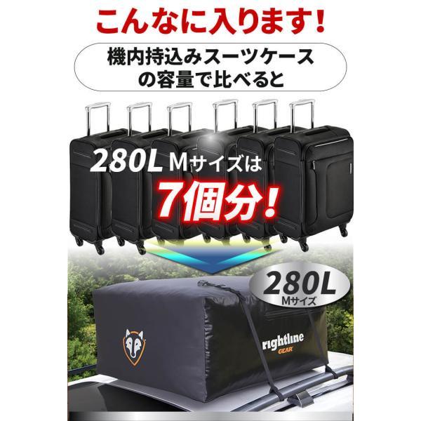 ルーフボックス バッグ 完全防水 rightlinegear 大容量 XLサイズ  510L オールブラック|worldtrendshopnshop|09