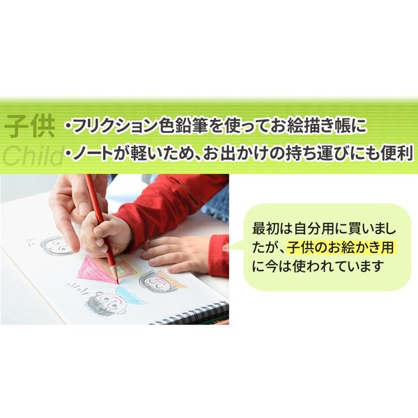 ロケットブック Rocketbook エバーラスト 電子ノート 正規品|worldtrendshopnshop|07