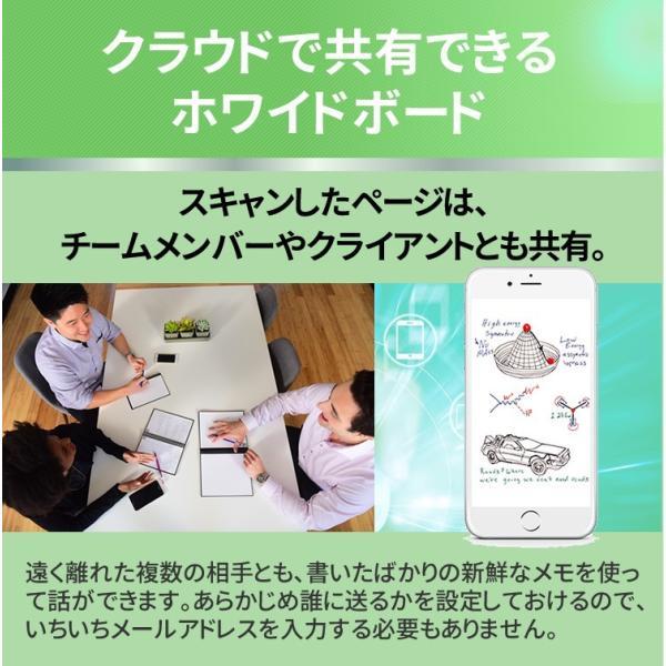 フュージョン ロケットブック  Rocketbook サブステナブル 電子ノート 正規品 worldtrendshopnshop 10