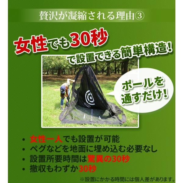 ゴルフネット 正規品 30秒設置 自動返球 スポーニア spornia 練習 室内 庭|worldtrendshopnshop|12