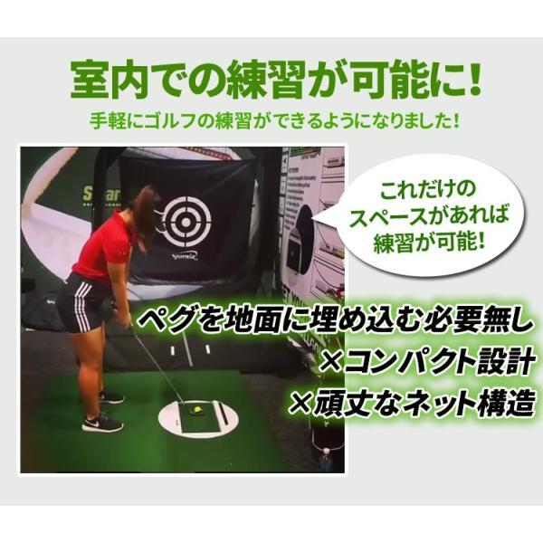 ゴルフネット 正規品 30秒設置 自動返球 スポーニア spornia 練習 室内 庭|worldtrendshopnshop|14