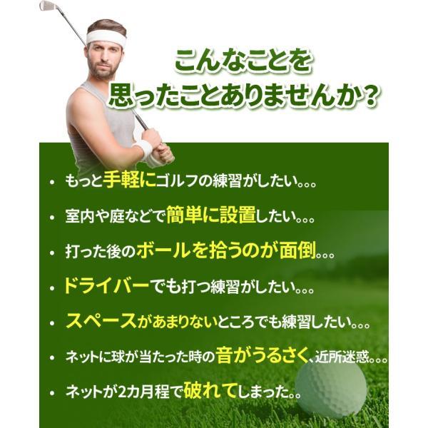 ゴルフネット 正規品 30秒設置 自動返球 スポーニア spornia 練習 室内 庭|worldtrendshopnshop|07