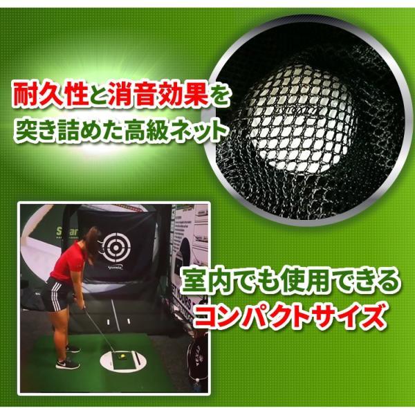 ゴルフネット 正規品 30秒設置 自動返球 スポーニア spornia 練習 室内 庭|worldtrendshopnshop|09