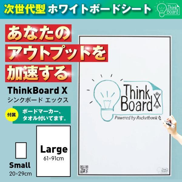 シンクボード ホワイトボード クラウド連携 ThinkBoard Sサイズ|worldtrendshopnshop|02