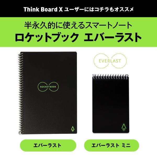 シンクボード ホワイトボード クラウド連携 ThinkBoard Sサイズ|worldtrendshopnshop|12
